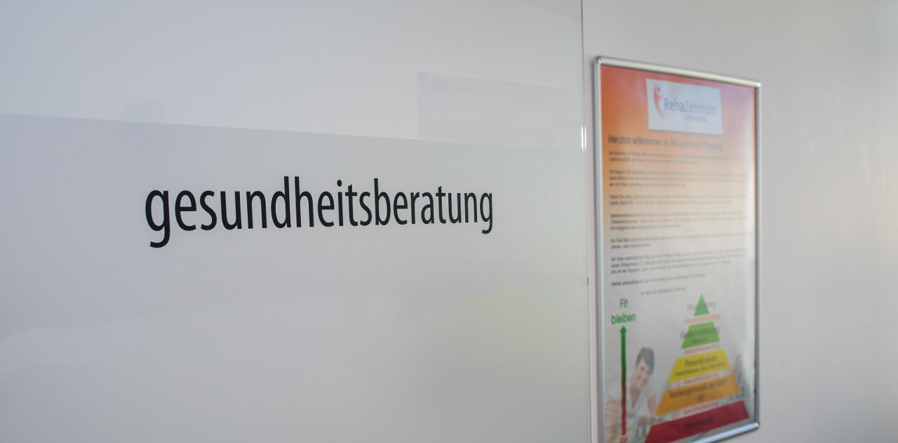 Gesundheitsberatung im RehaZentrum Offenburg
